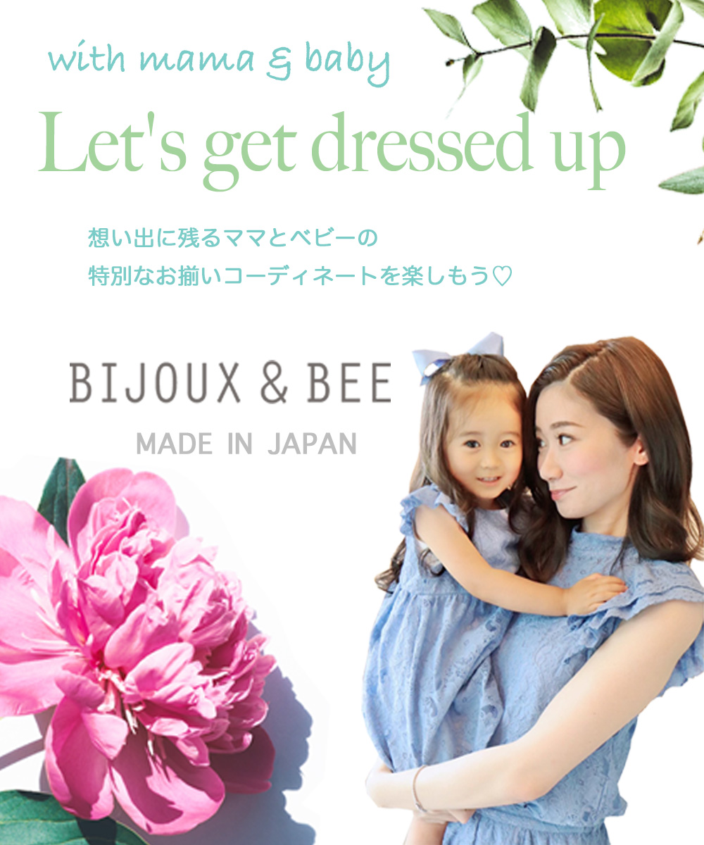 Let's dress up with mama and baby sp-test